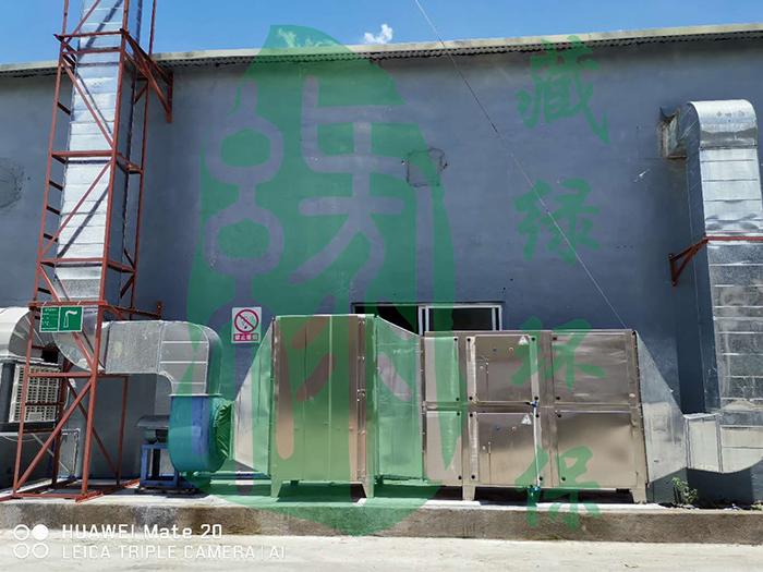 广州市欣竹不干胶材料有限公司印刷废气处理工程