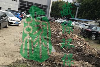 广东广物福恒汽车贸易有限公司