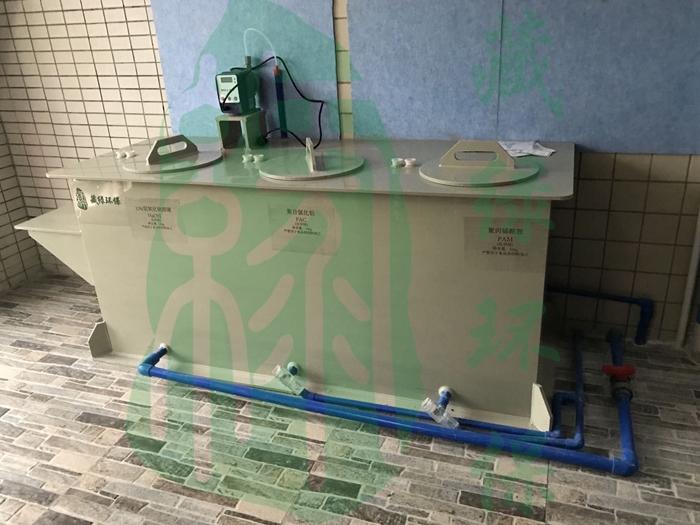 广东建研环境监测股份有限公司实验室清洗废液处理