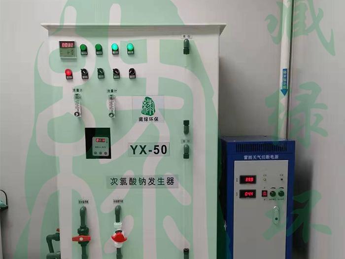 广州拉索生物科技有限公司医疗污水处理