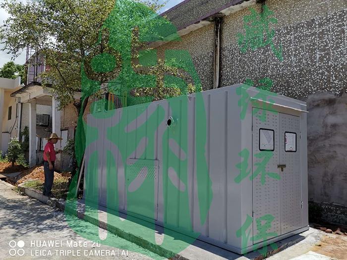 广州市欣竹不干胶材料有限公司综合污水处理