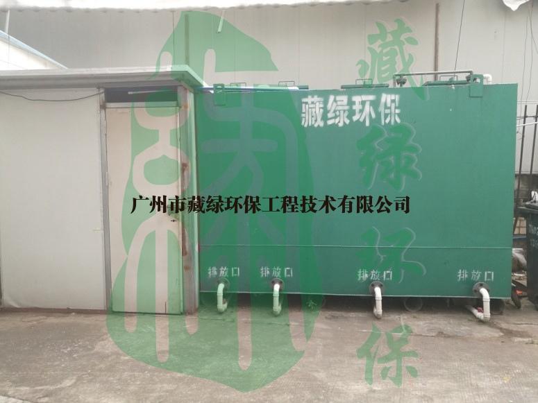 深圳设备设施运营